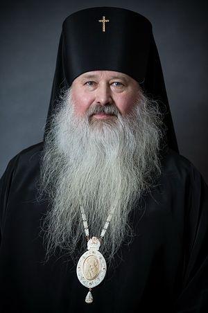 Archbishop Tikhon (Dorovskýkh) of South Sakhalin and the Kurils