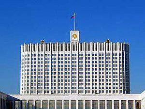 Размер шрифта:а а а. Правительство РФ присудило авторам 40 научных работ премии по 1 миллиону рублей каждая.