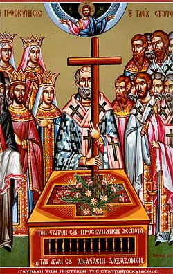 Icon of the Veneration of the Holy Cross used with permission and provided by: ΕΚΔΟΣΗ και ΕΠΙΣΚΟΠΟΥ , ΓΑΛΑΚΤΙΩΝΟΣ ΓΚΑΜΙΛΗ ΤΗΛ. 4971 882, ΕΚΤΥΠΟΣΗ Μ. ΤΟΥΜΠΗΣ Α.Ε., http://www.toubis.gr