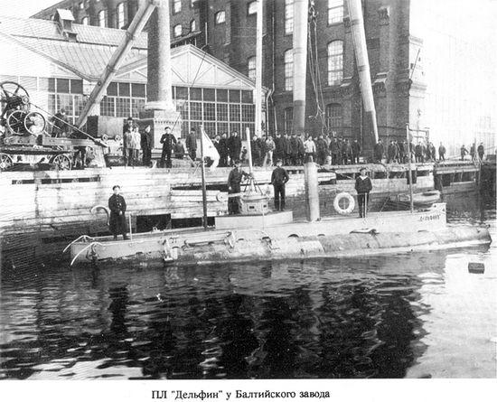 """""""Делфин"""" – прва подморница руске флоте"""