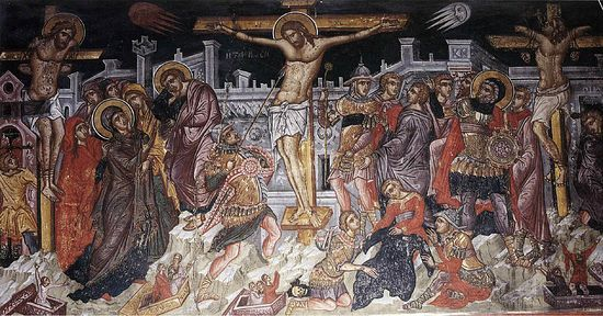 Crucifixion; Byzantium. XVI century. Greece, Meteora, monastery of Barlaam