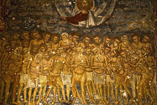 Страдање Светих 40 мученика Севастијских