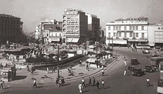 Площадь Омония, Афины. 1950-е гг.