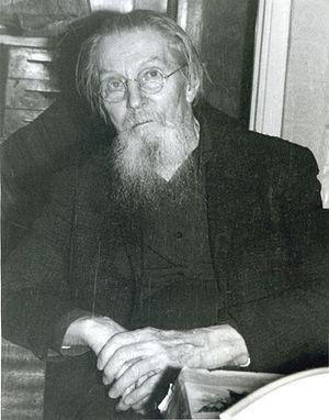 Священник Владимир Кутлинский