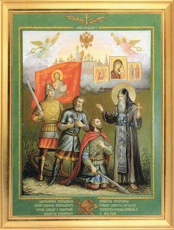 Преподобный Иринарх Затворник благословляет русское воинство