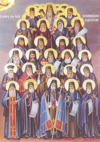Собор участников «филокалического возрождения»