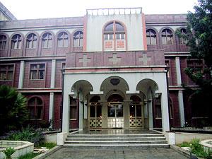 Главное здание Эфиопской патриархии