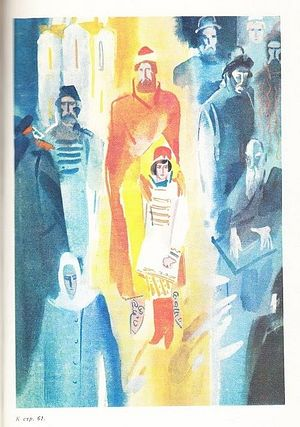 Иллюстрация С.Н. Спицына к историческому роману С. Мосияша «Александр Невский»