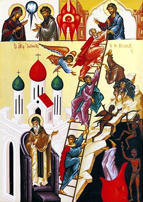 Icon of Saint John Climacus and the Ladder of Divine Ascent provided by Athanasios Clark and used with permission