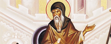 """Saint John Climacus is seen standing at the foot of the ladder. With his left hand he directs our attention towards the ladder, while in his right hand he holds a scroll on which is written: """"Ascend, ascend, Brethren."""""""
