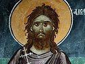 Алексиjе човек Божиј