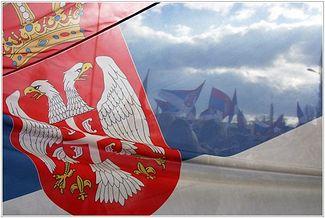 Презентация По Косово