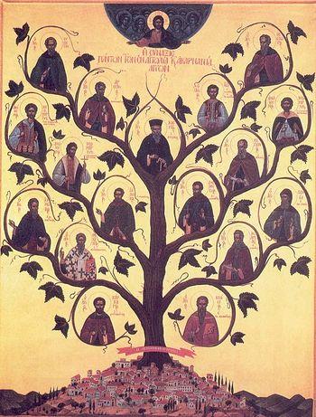 Собор Этолийских святых. В центре Косма Этолийский