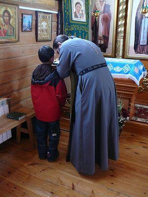 Исповедь ребенка