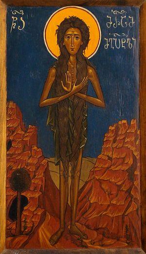Преподобная Мария египетская. Иконописец: Тамара Ригишвили
