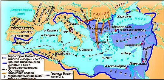 Вторжение славян на территорию Византии