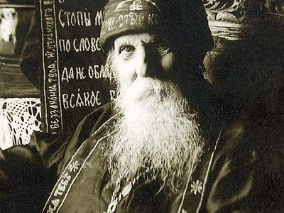 Крохотки о преподобном Серафиме Вырицком