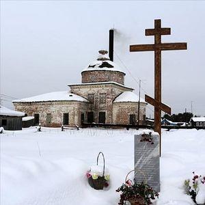 Старинный храм, крест, памятник сгоревшим