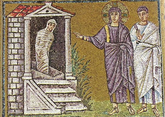 Mosaic. Church of San Apolinar Nuovo. 530's. Ravenna, Italy