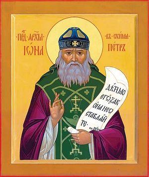 Преп. Иона Киевский. Икона
