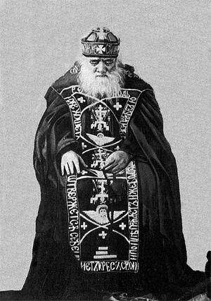 Иона Киевский. Прижизненное фото