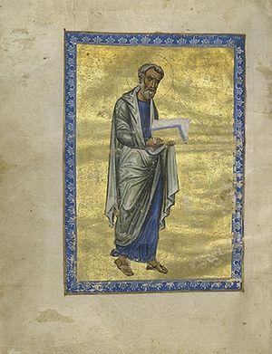 Святой ап. Матфей, 1133, автор неизвестен, музей Getty