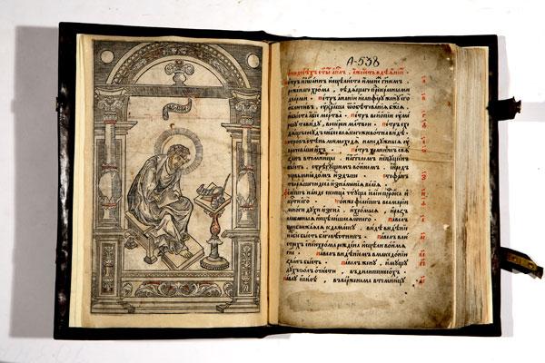 Апостол Ивана Федорова