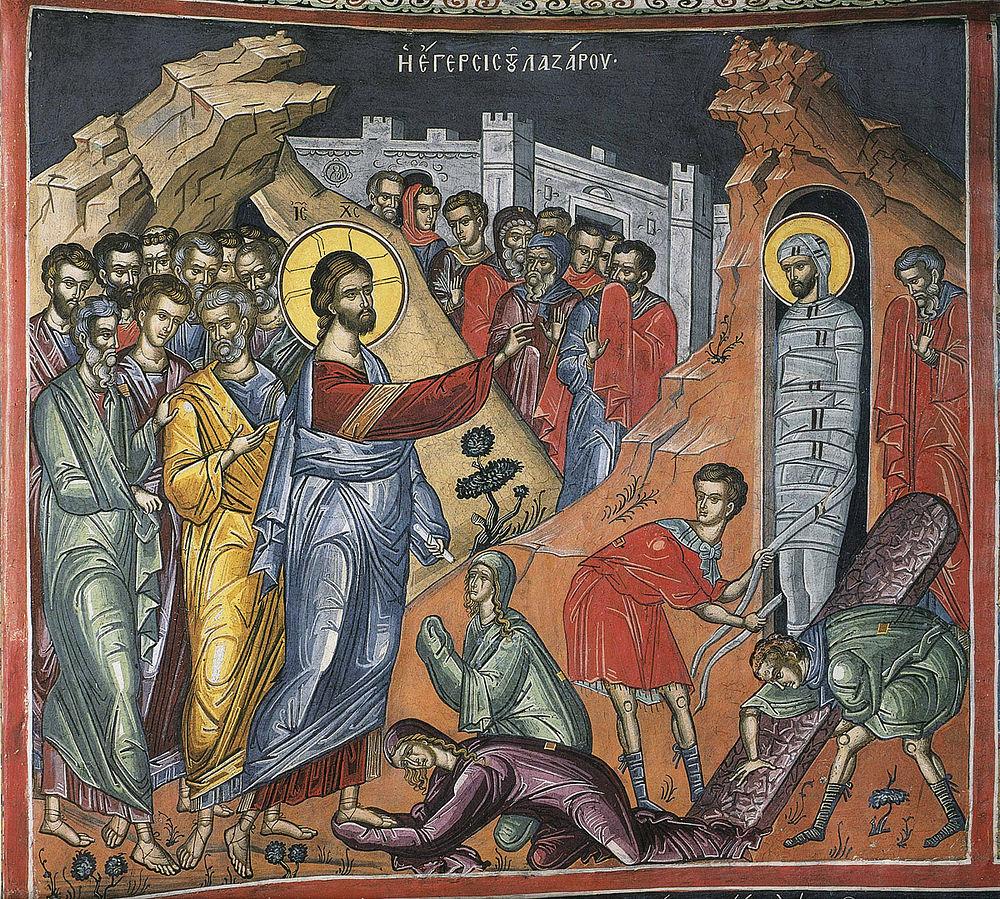Воскрешение Лазаря. XVI в. Афон, монастырь Дионисиат
