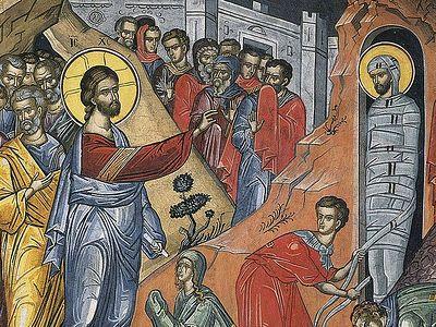 О духовном воскресении