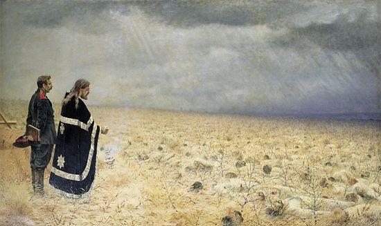 Побеждённые. Панихида. 1877-1878