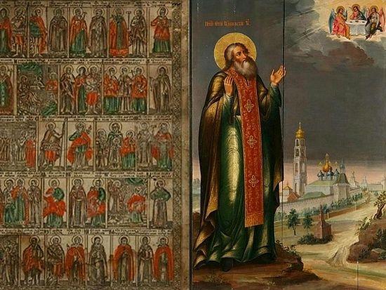 Выставка уникальных литографий «Преподобный Сергий Радонежский» открылась в Москве  168517.p