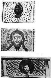 Рис. 3. Иконы, на которых изображен Мандилион все однотипны, что указывает на воспроизведение одного исходного образа (Из книги Вильсона, 1979).