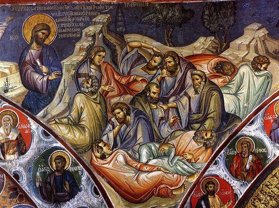 Великая Пятница. Моление о Чаше. Нач. XIV в, фреска монастыря Ватопед, Афон