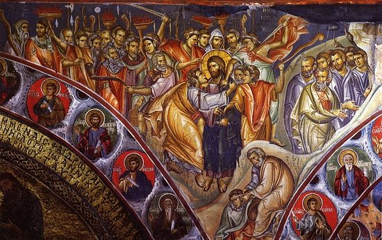 The kiss of Judas. XIV century fresco Vatopedi Monastery, Mount Athos