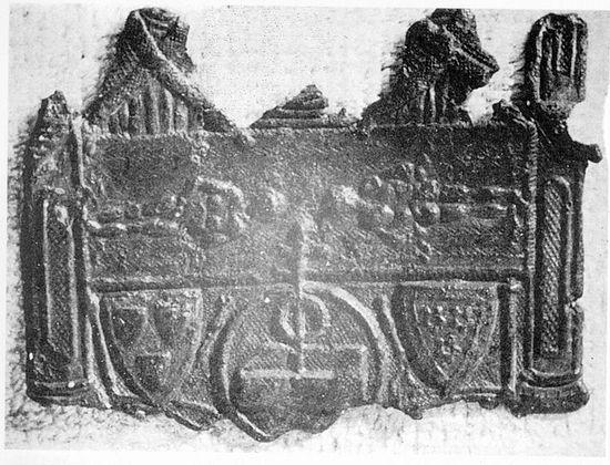 Эмблема паломника из Сены
