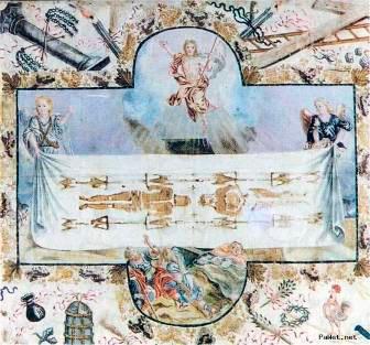 Св.Плащаница на изображении 17 века