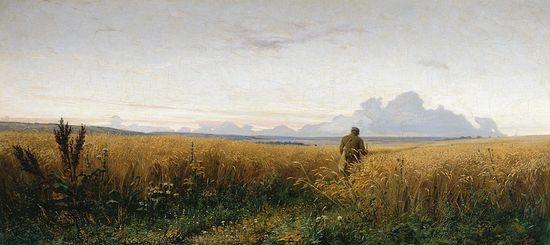 Г. Г. Мясоедов. Дорога во ржи. 1881 г.