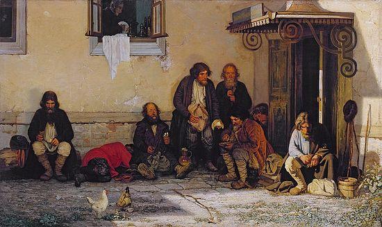 «Земство обедает» (1872)