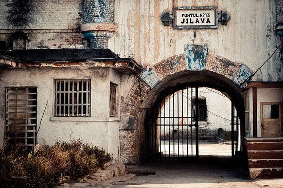 Тюрьма Жилава