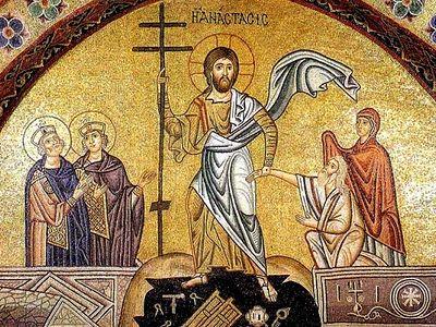 Свидетельства Воскресения