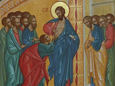 Христос посреди нас