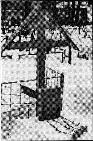 Оптинский крест на могиле мученика Георгия