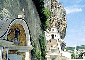 Свято-Успенский Бахчисарайский монастырь