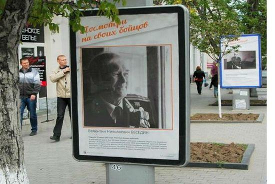 http://www.pravoslavie.ru/sas/image/101719/171915.p.jpg