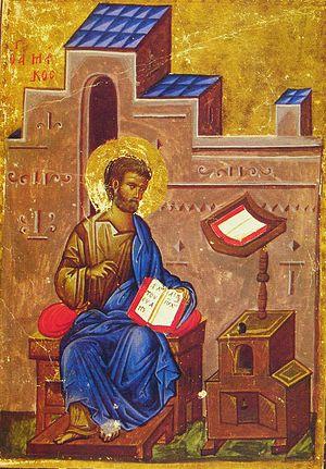Марк Евангелист, Византия. XIV в
