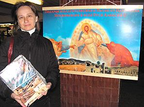 Марина Кроман, сотрудница храма вмч. Георгия Победоносца в Старых Лучниках