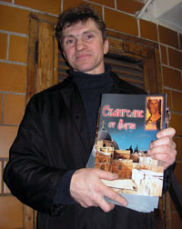 Николай Казаченов, монтажник-лифтер