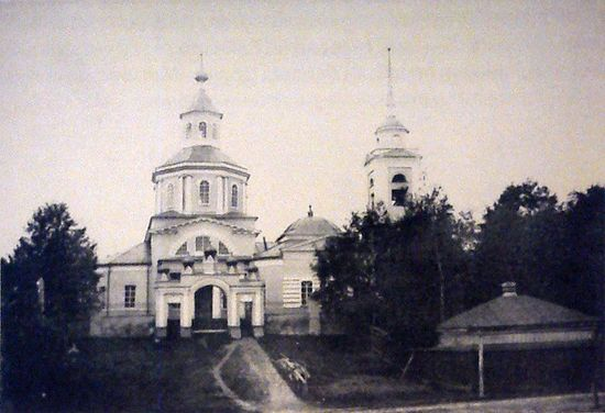 Город Белый до войны. Николаевская церковь