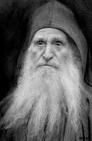 Иеромонах Дионисий (Игнат)