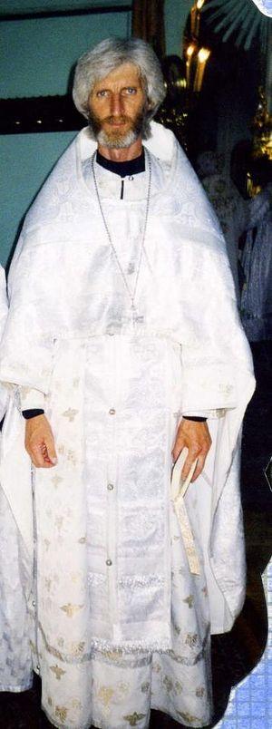 Первый день священства